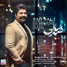 Behnam-Bani-Sad-Sal-Arazdownload