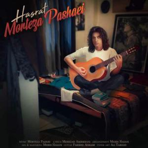 Morteza-Pashaei-Hasrat-Arazdownload